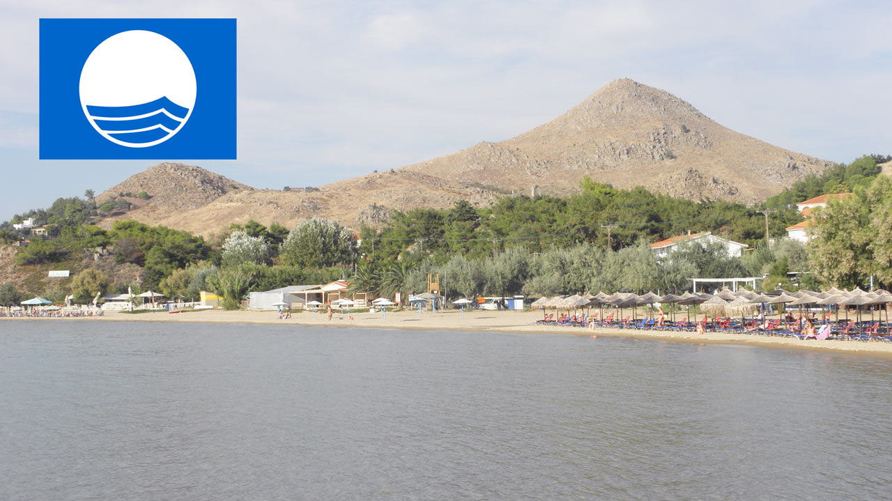 blog The beaches with blue flag for Lemnos